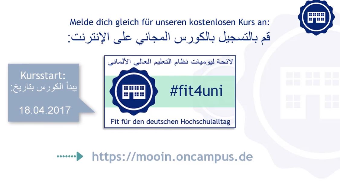 "Screenshot des Online-Angebots ""Fit4Uni"""
