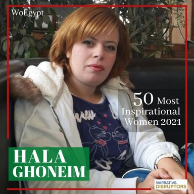 Hala Ghoneim one of Egypt's most inspirational women in 2021