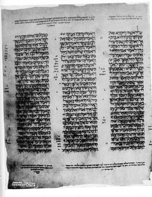 Foto des Codex Leningradensis, der ältesten bekannten Handschrift des Alten Testaments. Foto aus Würthwein, Ernst: Der Text des Alten Testaments.