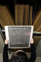 Urkundenfoto aus den Sammlungen des Fachbereich 06