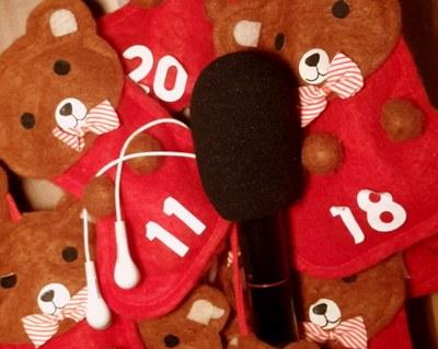Audio-Adventskalender 3.jpg
