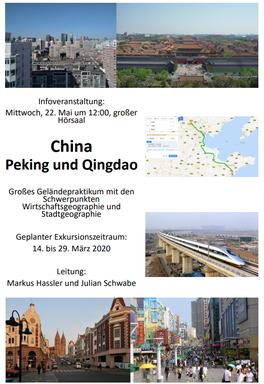 Aushang_China-Gelaendepraktikum.PNG