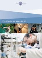 Foto: Titelblatt der Forschungsbroschüre der Philipps-Universität Marburg 2015-2020