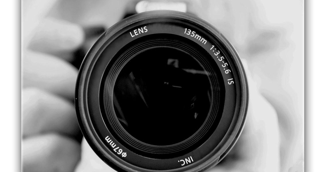 Foto: Kameraobjektiv
