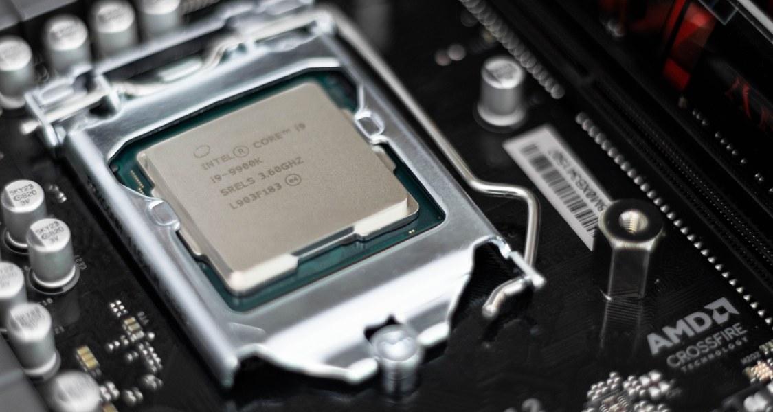 Close-up of an Intel CPU