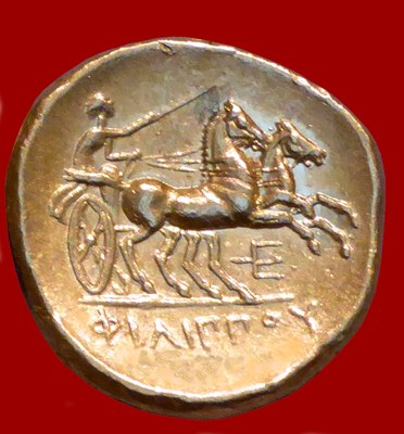 The picture shows a 2400 year old gold coin of Philip II of Macedonia